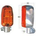 CGC 250 型横長ウインカー メッキ/オレンジ【あす楽対応】【10P03Dec16】
