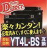 エナジープライスバッテリー バイクバッテリー YT4L-BS FT4L-BS互換 液入り充電済み【あす楽対応】【10P29Jul16】