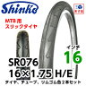 SHINKO(シンコー) 自転車タイヤ 16インチ SR-076 16×1.75 H/E ブラック/ブラック 1ペア(タイヤ2本、チューブ2本、リムゴム2本)【あす楽対応】【サマーセール】【10P29Jul16】