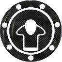Optimum(オプティマム) カワサキ タンクキャップカバーカーボン調 7穴用 適合車種:KAWASAKI 8穴用【あす楽対応】