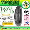 TIMSUN(ティムソン)バイクタイヤ TS689 3.50-10 F 4PR TL (フロント チューブレス) 1本【あす楽対応】