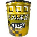 VHVI100 化学合成 SN/CF 5W-4 エンジンオイル 2L VHVI化学合成 RAMCO(ラムコ) VHVI100 化学合成 1缶(20L)