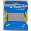 SHIMANO(シマノ) シフトケーブルセット ロード OPTISLICK Y60198080 1セット