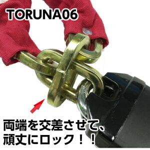 �ں߸˸¤ꡪ�ۥ����ȥХ��ѥ�å��֤Ȥ�ʶ������������������סʥХ������������ʡ������ɻ�����)����:TORUNA06