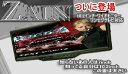 ZAIN 10.2インチ ワンセグ/オンダッシュモニター Z-102-DTV-O