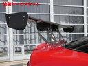 ★色番号塗装発送汎用 GT-WING【ガレージマック】汎用GTウイング 2009 カーボン