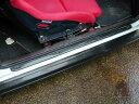86 レビン | スカッフプレート【ジェイ・ブラッド】AE86 LEVIN カーボンステッププレート (プッシュリベット付き)