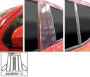 【ハセプロ】マジカルカーボンシート スズキ アルト HA36V/36S(2014.12〜) フルセット 4P×左右 マットブラック