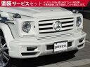 ★色番号塗装発送BENZ G W463 フロントバンパー【ブランニュー】BENZ G-Class W463 フロントバンパースポイラー LEDライト付き