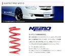 【タナベ】サスペンション(ノーマル形状) 【 サステック 】 SUSTEC NF210 シャトル GP7 LEB-H1 2015年05月〜