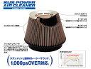 L500 ミラ | エアクリーナー キット【ブリッツ】ミラ L502/512S SUS POWER エアクリーナー