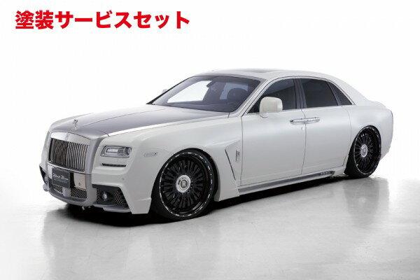 ★色番号塗装発送Rolls-Royce Ghos...の商品画像