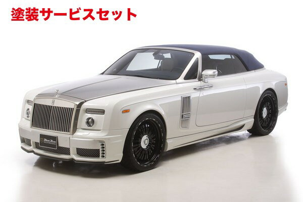 ★色番号塗装発送Rolls-Royce Phantom ロールス ロイス ファントム | エアロ 5点キット【ヴァルド】ROLLS-ROYCE PHANTOM Drophead Coupe Sports Line Black Bison Edition 07y〜 KIT PRICE (F S R TS FP)