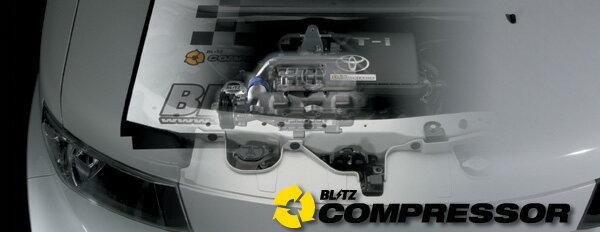 E120 カローラランクス | スーパーチャージャー / キット【ブリッツ】COMPRESSOR SYSTEM カローラランクス ZZE123 [2ZZ-GE]