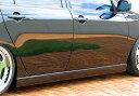 【エクスクルージブ ゼウス】カローラフィルダー 【 GRACE LINE 】 サイドステップ 未塗装品   CAROLLA FIELDER (E12) 中期 2002/9 - 2004/4
