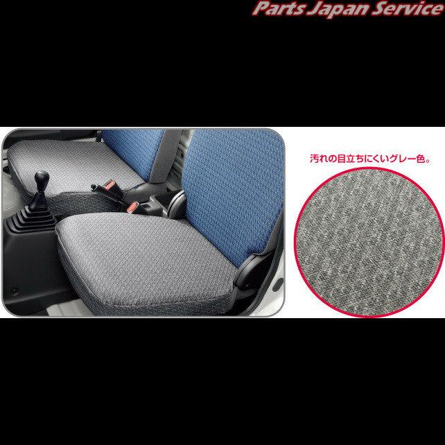 ホンダ HONDA HA8 9 アクティトラック [ホンダ純正] クッションシートカバー 08P32-TP8-000