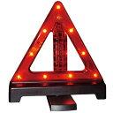 LED付三角表示板(VTW-303L)