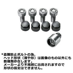 AUDI純正アクセサリーホイールロックボルトセット送料サイズ60