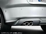 AUDI / アウディ 純正 アクセサリースポーツテールパイプフィニッシャーA3(8V)用送料60サイズ