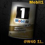 �ڥ����ѡ�SALE����!���Ĥ���10%OFF!��Mobil1 �⡼�ӥ�1 ������Mobil SN 0W-40 / 0W40 1L��(1��åȥ��)����60������