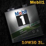 Mobil1 モービル1 エンジンオイルMobil SN / GF-5 10W-30 / 10W30 3L缶(3リットル缶)送料60サイズ