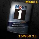 Mobil1 モービル1 エンジンオイルMobil SN 15W-50 / 15W50 1L缶(1リットル缶) 送料60サイズ