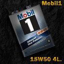 Mobil1 モービル1 エンジンオイルMobil SN 1...