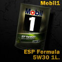 Mobil1 モービル1 エンジンオイルMobil ESP Formula 5W-30 / 5W30 1L缶(1リットル缶)送料60サイズ