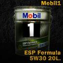 Mobil1 モービル1 エンジンオイルMobil ESP Formula 5W-30 / 5W30 20L缶 ペール缶送料60サイズ