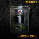 Mobil1 モービル1 エンジンオイルMobil SN / GF-5 5W-30 / 5W30 20L缶 ペール缶送料60サイズ