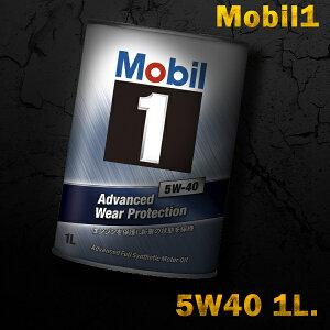 Mobil1モービル1エンジンオイルSN5W-401L缶12本セット