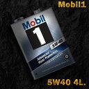 Mobil1 モービル1 エンジンオイルMobil FS X...