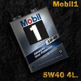 Mobil1 �⡼�ӥ�1 ������Mobil SN 5W-40 / 5W40 4L��(4��åȥ��)����60������