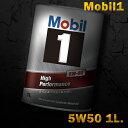 Mobil1 モービル1 エンジンオイルMobil SN 5W-50 / 5W50 1L缶(1リットル缶)送料60サイズ
