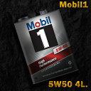 Mobil1 モービル1 エンジンオイルMobil SN 5W-50 / 5W50 4L缶(4リットル缶)送料60サイズ