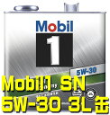 60 canned 1 Mobil1 Mobil engine oil SN /GF-5 5W-30 / 5W30 3L (canned 3 liters) postage size