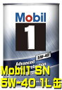 60 canned 1 Mobil1 Mobil engine oil SN 5W-40 / 5W40 1L (canned 1 liter) postage size