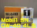 60 canned 1 Mobil1 Mobil engine oil SN 0W-40 / 0W40 4L (canned 4 liters) postage size