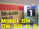 60 canned 1 Mobil1 Mobil engine oil SN /GF-5 0W-20 / 0W20 4L (canned 4 liters) postage size