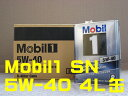 60 canned 1 Mobil1 Mobil engine oil SN 5W-40 / 5W40 4L (canned 4 liters) postage size