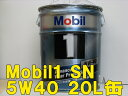60 canned canned 1 Mobil1 Mobil engine oil SN 5W-40 / 5W40 20L Peer postage size