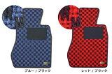 KARO/カロ フロアマットSISAL/シザルVW GOLF7/ゴルフ7(5G) ナビパッケージ車用年式:2013/11?純正真ストッパー対応送料60サイズ