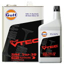 Oil_ex_vtec_07