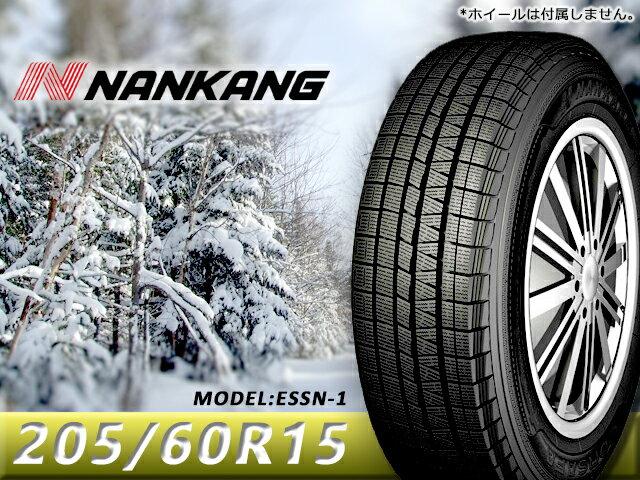NANKANG HID モービル1/ナンカン スタッドレスタイヤESSN-1 VW 4本セットサイズ:205/60R15送料込み:パーツ館