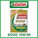 CASTROL「カストロール」 エンジンオイルEDGE 10...