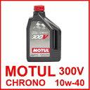 300V �N���m 10W40 20L