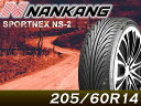 NANKANG/ナンカンタイヤ 1本単品SPORTNEX NS-2タイヤサイズ:205/60R14送料サイズ200
