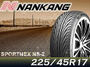 NANKANG/ナンカンタイヤ 4本セットSPORTNEX NS-2タイヤサイズ:225/45R17