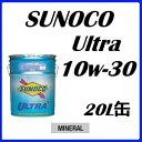 SUNOCO/スノコエンジンオイルUltra/ウルトラ 10...