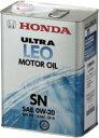 HONDA/ホンダ純正エンジンオイルウルトラ LEO SN 0W20/0W-204L缶x6本セット 送料100サイズ